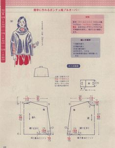 giftjap.info - Интернет-магазин   Japanese book and magazine handicrafts - Lady Boutique 2017-11