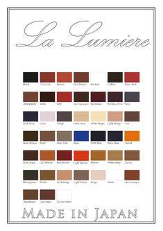 La Lumière  leather care series  HIGH-END leather care MADE IN JAPAN   by Columbus EST. 1919 Coffee Wine, Made In Japan, Deep Brown, White Beige, Bordeaux, Black Boots, Shoe, Shopping, Shoemaking