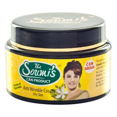 ANTI-WRINKLE CREAM, 50 ml Helps to Reduce FINE LINES & gives a YOUNGER Look.... Price - Rs. 235