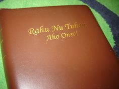 Bible in Oromo Language / Macaafa Qulqulluu / Affan Oromoo / Hiikan Haaran - bibleinmylanguage What Is Bible, Buy Bible, Language, Leather, Languages, Language Arts