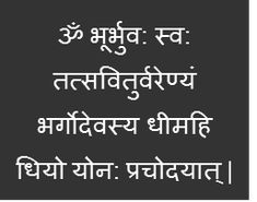 """The Gayatri Mantra, one of the most beautiful Sanskrit prayers from the Rig Veda (~4500 BC) - English Translation: """"That Supreme God, who is the embodiment of life and happiness, the destroyer of all sins and suffering; we imbibe His divine qualities in our innermost being. May He guide our intellect on the path of truth and righteousness."""""""