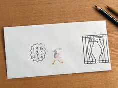 Handmade Stamps, Envelope Art, Happy Mail, Little Books, Mail Art, Love Letters, Postage Stamps, Paper Art, Screen Printing