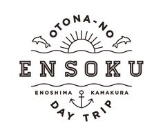 otonanoensoku_logo