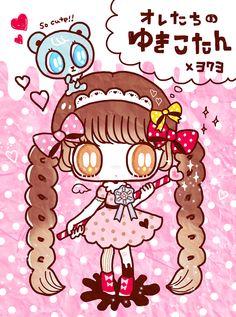 Kawaii girl iwth braids - Meng Q version of the second element Avatar cartoon illustrations