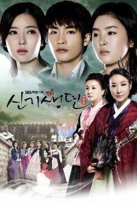 Korean drama New Gisaeng Story (2011)  ENjOYED this one too!