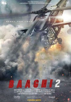 Movie Poster Backgrounds HD Collection 2018 For Editing [Part Hd Background Download, Best Photo Background, Studio Background Images, Background Images For Editing, Light Background Images, Background Images Wallpapers, Picsart Background, Blurred Background, Photo Backgrounds