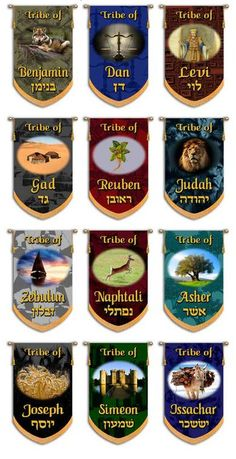 Tribes of Israel, 12 Tribes of Israel Church Banners, Twelve Tribes Banners Tribe Of Judah, Israel Independence Day, Israel Flag, Israel Adesanya, Arte Judaica, Black Hebrew Israelites, Hebrew Words, Prophetic Art, Biblical Art