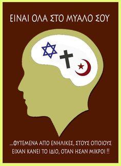 Εξορκισμό σε άτομα με ειδικές ανάγκες, το απόλυτο αίσχος από την θρησκεία της ¨αγάπης¨. Βίντεο. http://iliastpromitheas.blogspot.gr/2017/11/blog-post_28.html