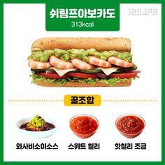 알고먹으면 더 맛있어! 써브웨이 꿀조합 : 네이버 포스트 Hot Dog Buns, Hot Dogs, Banner, Bread, Food, Banner Stands, Banners, Breads, Bakeries