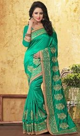 Emerald Green Color Art Silk Embroidered Sari #sariforsaleonline#saripalace Get an opulent look dressed in this emerald green color art silk embroidered sari. The lace, stones and resham work on attire personifies the entire appearance. Upon request we can make round front/back neck and short 6 inches sleeves regular saree blouse also. USD$ 93(Around £ 64 & Euro 71)