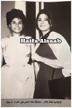 الإعلامية عفاف جلال ، سعاد حسني Arab Celebrities, Egyptian Actress, Movie Stars, Zucchini Quinoa, Actresses, Movies, Icons, Silver, Gold