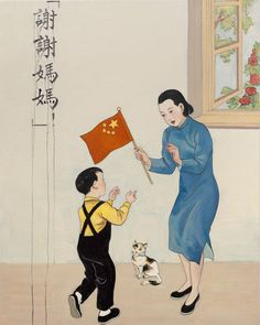 'Happy and Gay. Thanks Mama'. Hung Liu was born in Changchun, China in 1948. She grew up in Beijing during the time of communist force, Mao Tse-tung, the Cultural Revolution, Tienanmen Square.