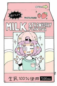 MILK STRAWBERRY FLAVOUR