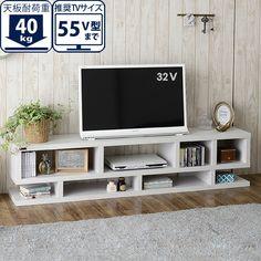 マルチシェルフ(高さ36cm) | ニトリ公式通販 家具・インテリア・生活雑貨通販のニトリネット