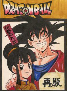 Goku and Chi-Chi ♥