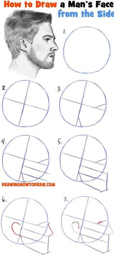 Learn How to Draw a Face from the Side Profile View (Male / Man) Easy Step by Step Drawing Tutorial for Beginners