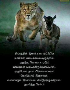Sweet Quotes, Cute Love Quotes, Worth Quotes, True Quotes, Tamil Love Memes, Mahabharata Quotes, Tamil Motivational Quotes, Inspirational Quotes, Krishna Quotes