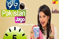 Jago Pakistan Jago Hum Tv 1 September 2016