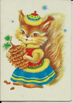 Squirrel with cone - Vintage Russian Postcard - Happy New Year