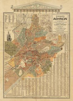Vintage Map - Athens, Greece – 1923