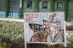 Szolovej - Gudim, a szovjet kísértetváros