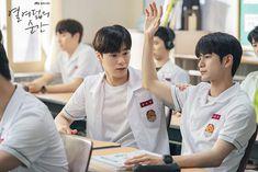 Kdrama, Watch Korean Drama, Hidden Movie, Movie Of The Week, Big Crush, Ong Seongwoo, Drama Korea, No Name, Pose Reference