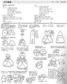 . Wool Dolls, Japanese Gifts, Felt Books, Owl Patterns, Felt Christmas Ornaments, Felting Tutorials, Pretty Dolls, Felt Hearts, Stuffed Toys Patterns