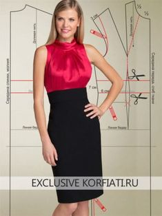 Polusolntse skirt pattern from Anastasia Korfiati