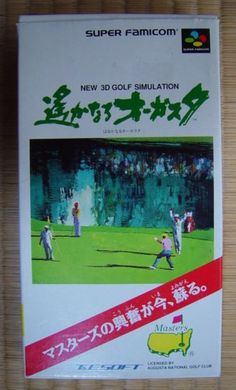 Super #Famicom :  Haruka Naru Augusta New 3D Golf Simulation http://www.japanstuff.biz/ CLICK THE FOLLOWING LINK TO BUY IT ( IF STILL AVAILABLE ) http://www.delcampe.net/page/item/id,0371057801,language,E.html