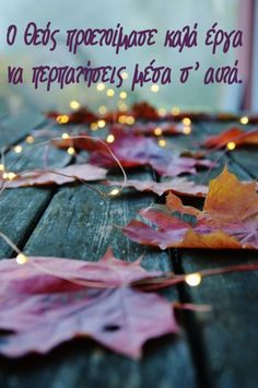 Pin by e brosky on wallpapers fall wallpaper, autumn photography, fall deco