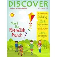 DISCOVER magazine for kids (digital or printed)