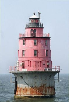 Miah Maull Shoal Lighthouse. This somehow reminds me of a cupcake . . .