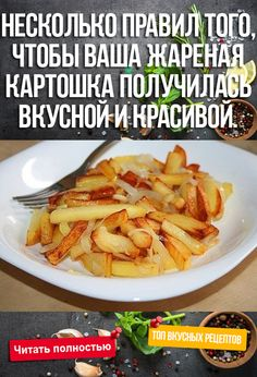 Carrots, Potatoes, Healthy Recipes, Chicken, Meat, Vegetables, Cooking, Foods, Cucina