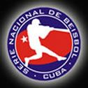 The National Series started in 1961 and had only four teams. The team expanded to six in 1967 and eventually grew to 16. The players are all considered amateur since there is no professional league. The play a combined 90 games between November and April.