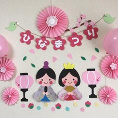 Hina Matsuri, Girl Day, Diy Crafts For Kids, Holiday Crafts, Holidays, Dolls, Decoration, Handmade, Baby Dolls