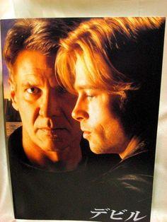 Movie Program Japan- DEVIL'S OWN, THE /1997/ HARRISON FORD, BRAD PITT