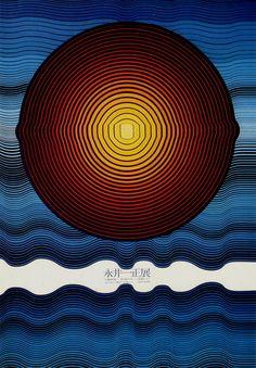 Kazumasa Nagai est un designer japonais qui a cofondé le Nippon Design Center et qui a créé des centaines d'affiches pour différentes marques entre le début des années 60 et qui continue à travailler de nos jour à l'age de 85 ans. Dans les années 60 et 70 il a créé ces affiches souvent constituées …
