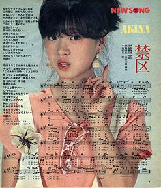 Aesthetic Japan, Japanese Aesthetic, Retro Aesthetic, Aesthetic Photo, Japanese Streets, Japanese Street Fashion, Draw On Photos, Cool Books, Japanese Artists