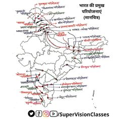 World Geography Map, Geography Lessons, Teaching Geography, Physical Geography, General Knowledge Book, Gernal Knowledge, Knowledge Quotes, India World Map, India Map