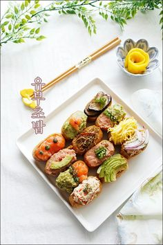 Asian Seafood Recipe, Seafood Recipes, Cooking Recipes, Cute Food, Desert Recipes, Korean Food, Food Plating, Japanese Food, No Cook Meals