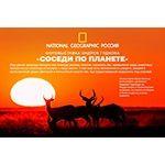 Фотовыставка Андрея Гудкова «Соседи по планете» http://allphotonews.ru/?p=996