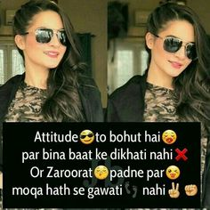So true in my case 😋 Positive Attitude Quotes, Funny Attitude Quotes, Attitude Quotes For Girls, Girl Attitude, Badass Quotes, Attitude Status, Attitude Shayari, Status Quotes, Crazy Girl Quotes