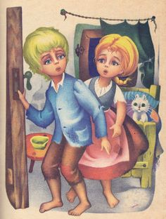 Hansel and Gretel, Grimm, Illustrations Adriana Mihailescu, 1989 Brothers Grimm, Book Illustration, Illustrations, Red Riding Hood, Tween, Paper Dolls, Card Games, Fairy Tales, Childhood