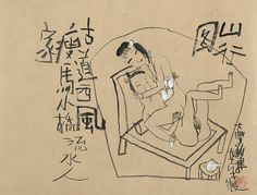 朱新建 Zhu Xinjian,山行图,33×45.5cm,1991