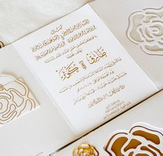 Arabic cards beautiful design for muslim wedding invitations arabic wedding cards sk p google stopboris Gallery