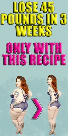 Fast weight loss diet tips <= Quick Weight Loss Tips, Weight Loss Help, Weight Loss Snacks, Weight Loss Drinks, Losing Weight Tips, Weight Loss Program, How To Lose Weight Fast, Reduce Weight, 45 Pounds