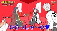 Comic Books, Manga, Comics, Memes, Anime, Twitter, Google, Sleeve, Drawing Cartoons