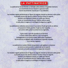 La pattinatrice