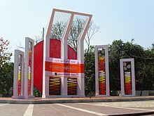 Dhaka - Wikipedia, the free encyclopedia