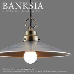 ペンダントライト■バンクシア/GLF-3407■アルミセードと真鍮の組み合わせがクールなデザインレトロモダンなインテリア照明【後藤照明】